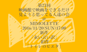eventbanner1611
